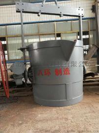 八环专业生产铸造机械设备专用0.3T-35T铁水包