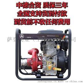 萨登4寸柴油自吸水泵