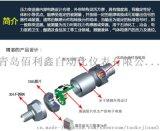 高密生产线设备液体气体压力变送器|扩散硅压力变送器