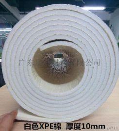 星辰包装,厂家直销楼顶隔热膜铝箔防晒膜 ,铝膜XPE/EPE棉防水防火保温材料