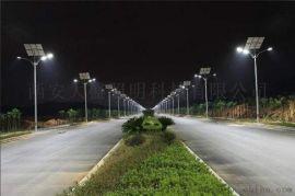 【陕西西安咸阳LED太阳能路灯生产厂家 大盛照明】