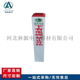 电力电缆标志桩PVC警示桩