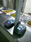 廣東學校食堂打卡領餐機