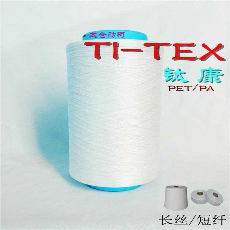 钛康 TI-TEX、钛纤维、合金钛纱线