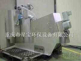 叠螺式污泥脱水机 重庆星宝厂价销售