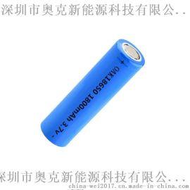 锂电池18650、1800mAh 3.7V 可配对 三元材料CB IEC62133质量高于长江卓能