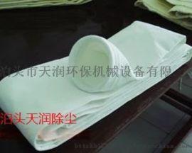 石泉 涤纶  毡覆膜布袋 加工厂家量大从优
