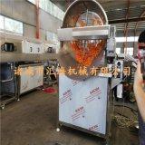 山东食品机械厂家 薯条鸡柳麻花全自动油炸机油炸锅