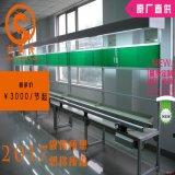 工厂车间流水线生产线输送线插件线生产 非标定制自动手动设备