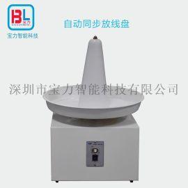 裁线剥线机配套电动放线盘放线架 可调正反转 线材加工设备