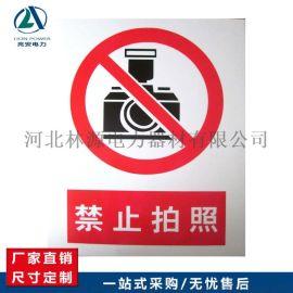 供应PVC安全标志牌 反光标牌 电力警示牌 标牌