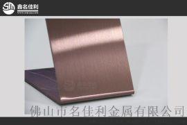 304发纹板丨发纹咖啡红不锈钢板加工丨不锈钢发纹装饰板