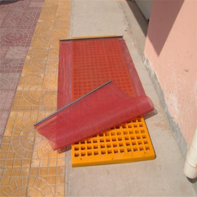 聚氨酯棒条筛网 聚氨酯脱水筛板 品质优良