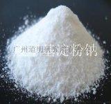 变性淀粉羧甲基淀粉钠 罗盖特羧甲基淀粉钠