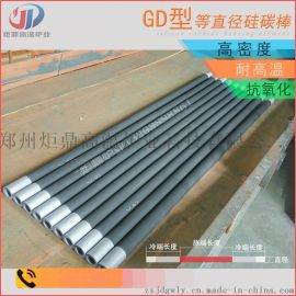 硅碳棒厂家/硅碳棒加热管/等直径硅碳棒