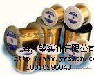 铍铜丝青铜微丝QBe0.6微细铍铜丝0.03规格可生产提供样品