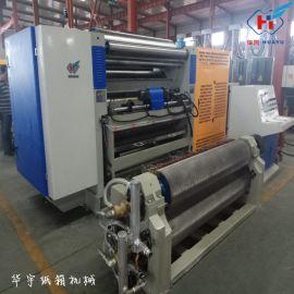 单面瓦楞机 瓦楞纸板机 瓦楞纸板生产线