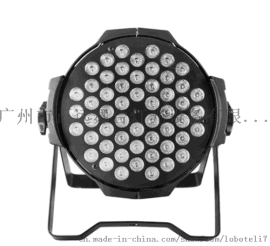 54颗3W全彩LED帕灯,舞台染色灯,大功率帕灯