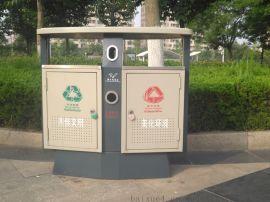 户外垃圾桶钢木分类垃圾箱物业街道环卫室外垃圾桶