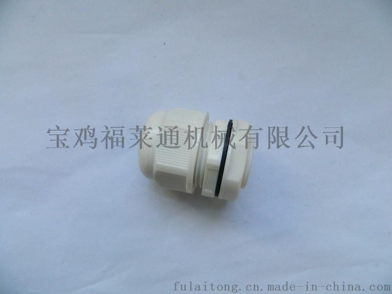 福莱通PA6材质防水型塑料电缆接头