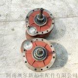 廠家直銷 電動葫蘆減速機 5T電動葫蘆變速器
