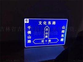伊春市公路标志牌