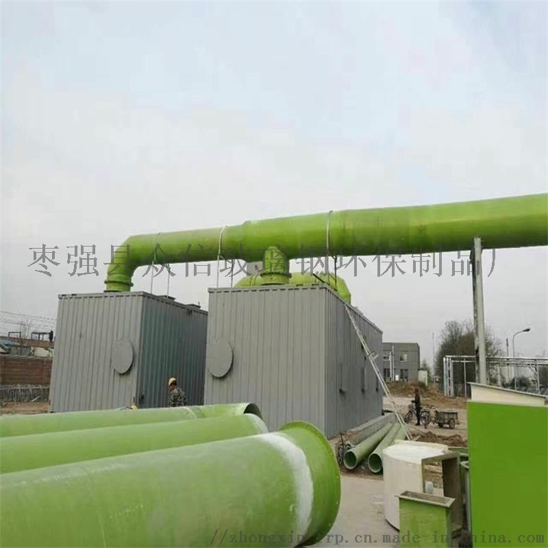 生物除臭塔 垃圾场恶臭净化设备生产厂家