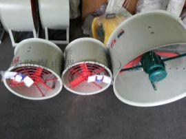 CBF系列防爆轴流风机特价