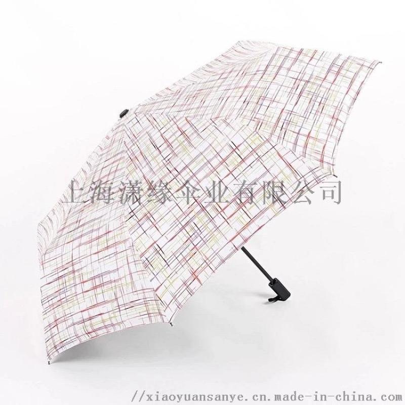 流行风 简约彩格黑板画 加密防紫外线黑胶面料晴雨两用伞  热销款 三折伞