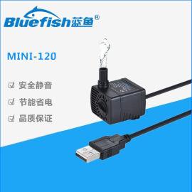 蓝鱼迷你5V微型直流小水泵桌面鱼缸抽水泵