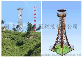 铁塔基地-森林防火了望塔、了望塔钢架结构厂家