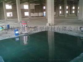 泰安 环氧涂料固化剂 厂家 施工总包