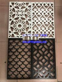 铝板镂空图案 迪庆铝合金镂空板 铝板镂空铝屏风
