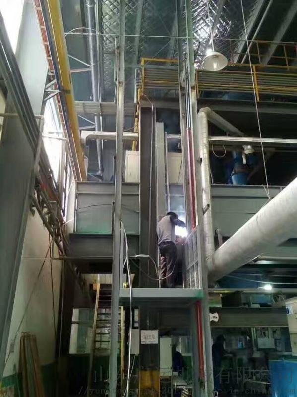 垂直貨運升降機重慶啓運貨梯大噸位載貨電梯供應