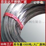 东莞不锈钢线 菲亚达304不锈钢弹簧丝 厂家现货供应