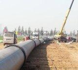 滄州恆悅鋼絲網管業界排名第一 全網最低價