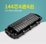 144芯4进4出卧式室外防水包144芯光缆接续包