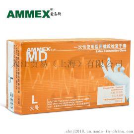 AMMEX爱马斯一次性无粉乳胶手套TLFCMDi