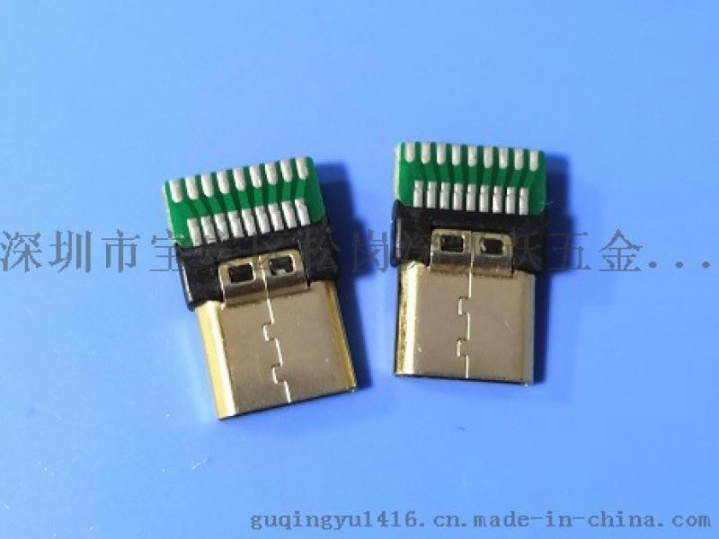 高清介面HDMI 19P 連接器公頭 鍍金無彈 帶PCB板