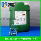2018厂家直销不锈钢酸洗钝化液 酸洗钝化2合一