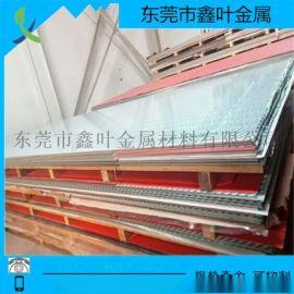 5056氧化铝板8mm西南铝7075铝板