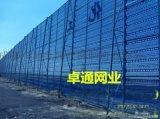 成都防風抑塵網,四川橋樑防風抑塵網,成都防風抑塵網批發