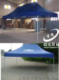 帐篷2米*3米户外广告用