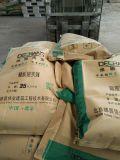 混凝土硅质防水密实剂