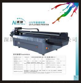 影楼水晶木纹相框打印UV平板喷墨机