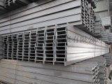 通化歐標工字鋼IPE220廠家介紹說明