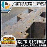 广东广西海南体育馆 车站码头 工棚 养殖场钢构建筑钢结构件定做