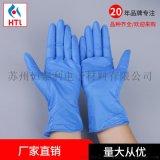 蓝色丁腈手套 一次性手套 耐磨耐酸碱手套