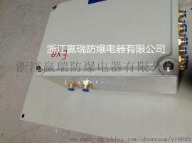 赢瑞防爆电器防爆接线箱BJX-T防爆气源箱厂家直销
