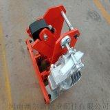 YFX-350 安全防风铁楔 起重机液压防风铁楔